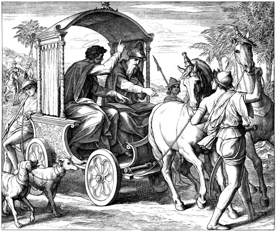 19th century engraving, illustrating Philip and the Ethiopian eunuch